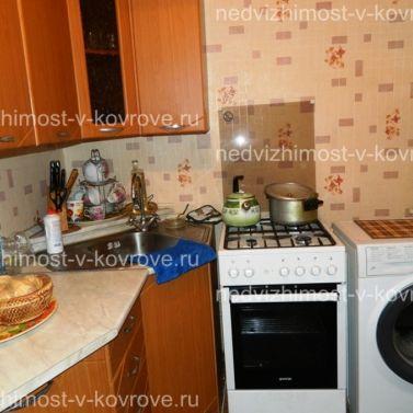 Двухкомнатная квартира на улице Парковой