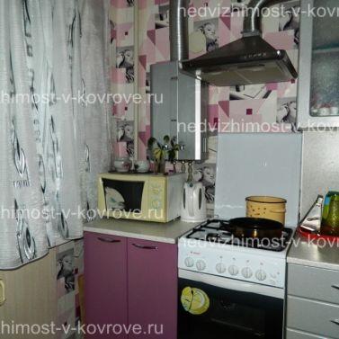 Однокомнатная квартриа в Коврове на улице Волго-Донская
