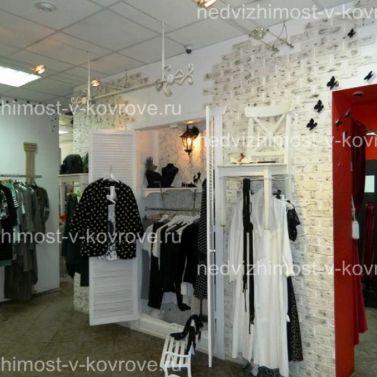 Продаю магазин брендовой одежды с двенадцатилетней историей!