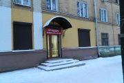 ПРОДАНО помещение свободного назначения 66 кв. м. по адресу Либерецкая,9