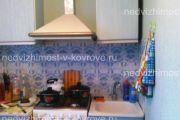 Трехкомнатная квартира на Еловой