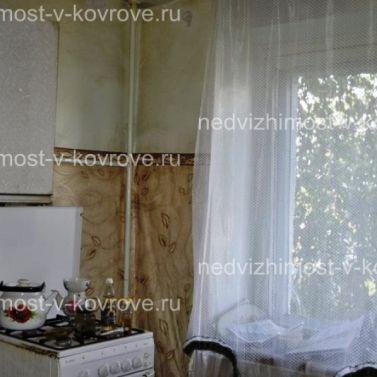 Продажа квартиры на улице Грибоедова